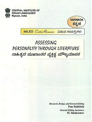 Assessing Personality Through Language (Volume 5)