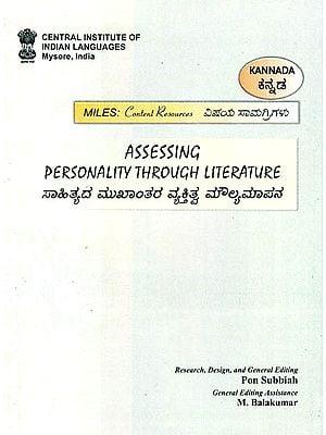 Assessing Personality Through Language (Volume 5)