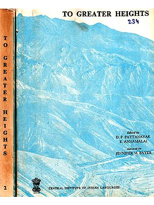 To Greater Heights Faculty Research of CIIL: 1969-79 (An Old and Rare Book)