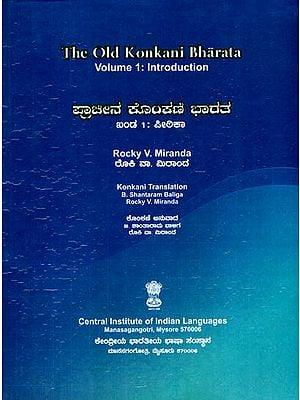 The Old Konkani Bharata (Volume 1)