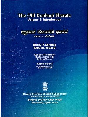 The Old Konkani Bharata (Volume 1)