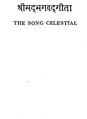 श्रीमद्भगवद्गीता - The Song Celetial (An Old and Rare Book)