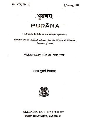 Purana- A Journal Dedicated to the Puranas (Vasanta-Pancami Number, January 1988)- An Old and Rare Book