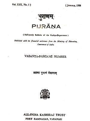 Purana- A Journal Dedicated to the Puranas (Vasanta-Pancami Number, January 1988)- An Old and Rare Book