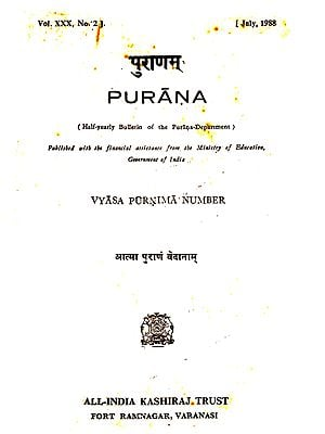 Purana- A Journal Dedicated to the Puranas (Vyasa-Purnima Number, July 1988)- An Old and Rare Book