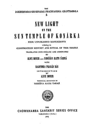 New Light on the Sun Temple of Konarka (An Old and Rare Book)