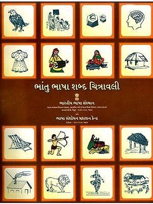 Bhantu Pictorial Glossary