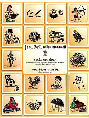 Kunkna Bhili Pictorial Glossary