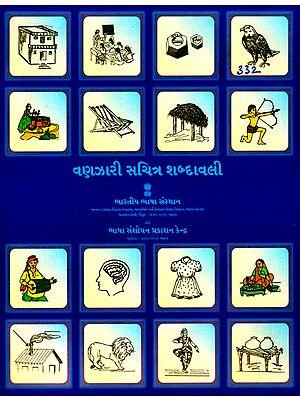 Vanzari Pictorial Glossary