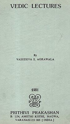 Vedic Lectures
