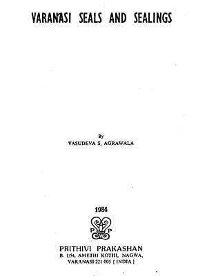 Varanasi Seals and Sealings