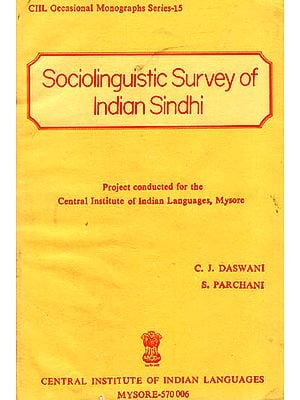 Sociolinguistic Survey of Indian Sindhi (An Old and Rare Book)