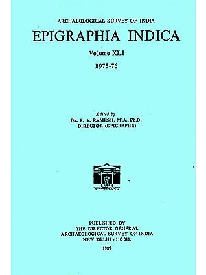 Epigraphia Indica- Volume XLI: 1975-76 (An Old and Rare Book)