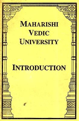 Maharishi Vedic University: Introduction