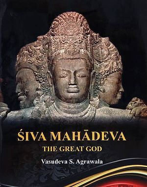 Siva Mahadeva - The Great God