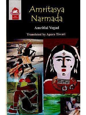 Amritasya Narmada