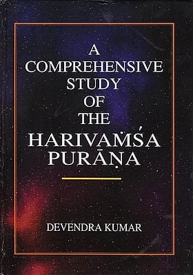 A Comprehensive Study of the Harivamsa Purana