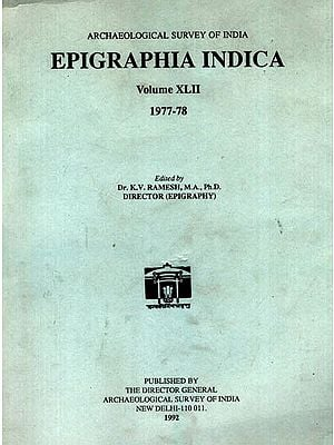 Epigraphia Indica Volume XLII: 1977-78 (An Old and Rare Book)