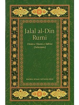 Jalal al-Din Rumi (Divan-e Shams-e Tabrizi)