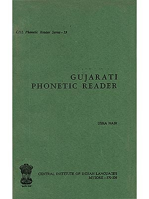 Gujarati Phonetic Reader (An Old and Rare Book)