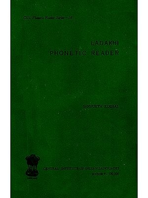 Ladakhi Phonetic Reader (An Old and Rare Book)