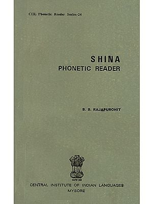Shina Phonetic Reader (An Old and Rare Book)