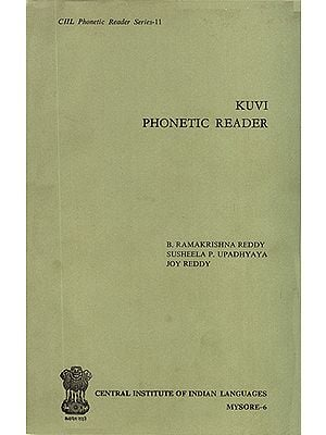 Kuvi Phonetic Reader (An Old and Rare Book)