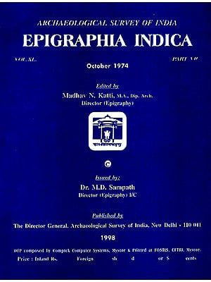 Epigraphia Indica- Vol. XL- October 1974 (An Old and Rare Book)