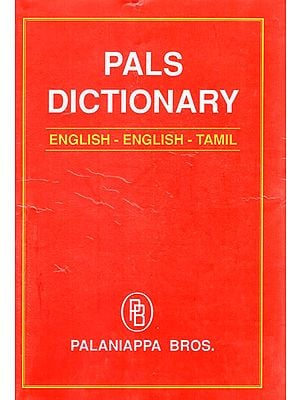 Pals Dictionary English - English - Tamil