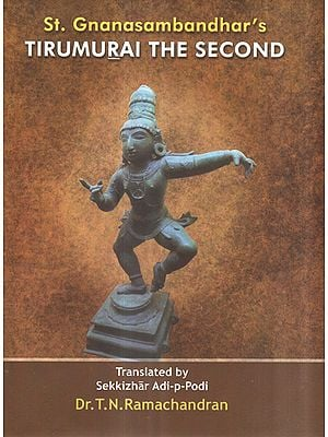 St. Gnanasambandhar's Tirumurai The Second
