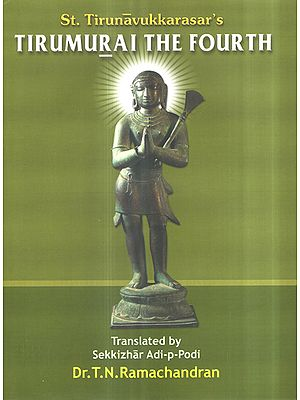 St. Tirunavukkarasar's Tirumurai The Fourth