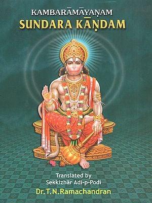 Kambaramayanam- Sundara Kandam