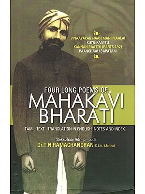 Four Long Poems of Mahakavi Bharati (Tamil Text, Translation in English, Notes and Index)
