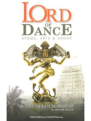 Lord of Dance (Atoms, Arts and Abode)