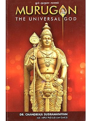 Murugan- The Universal God
