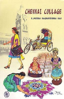 Chennai Collage