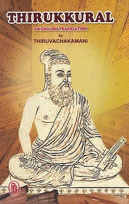 Thirukkural- An English Translation By Thiruvachakamani