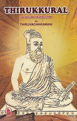 Thirukkural- An English Translation By Thiruvachakamani