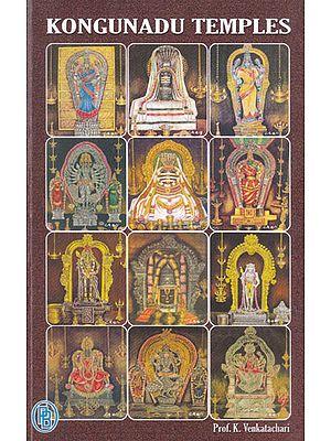 Kongunadu Temples