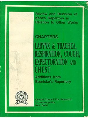 Larynx & Trachea, Respiration, Cough, Expectoration and Chest (An Old and Rare Book)