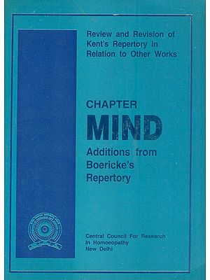 Mind- Additions from Boericke's Repertory
