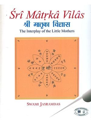 Matrka Vilas - The Interplay of the Little Mothers