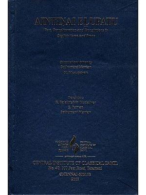 Aintinai Elupatu (Text, Translation and Transliteration in English Verse and Prose)