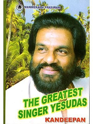 The Greatest Singer Yesudas