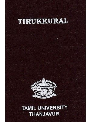 Tirukkural (Pocket Size)