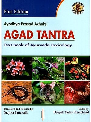Agad Tantra - Text Book of Ayurvedic Toxicology (According to Latest CCIM Syllabus)