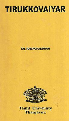 Tirukkovaiyar (An Old and Rare Book)