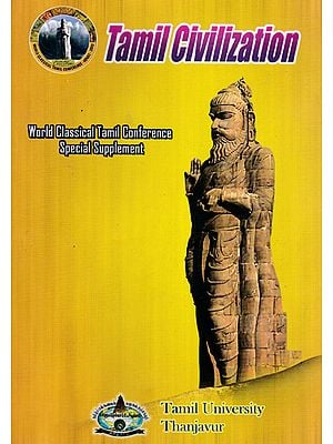 Tamil Civilization (World Classical Tamil Conference Special Supplement)