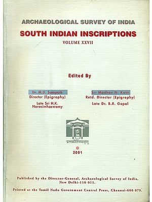 South Indian Inscriptions (Vol XXVII) (An Old Book)