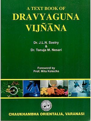 A Text Book of Dravyaguna Vijnana (Vol - 2)